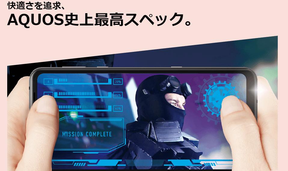 SH-04L イメージ