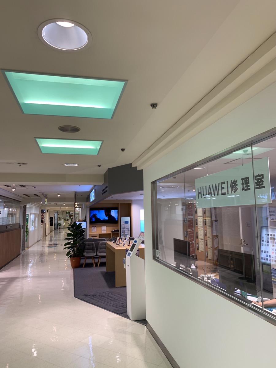 ファーウェイ・カスタマーサービスセンター 銀座店