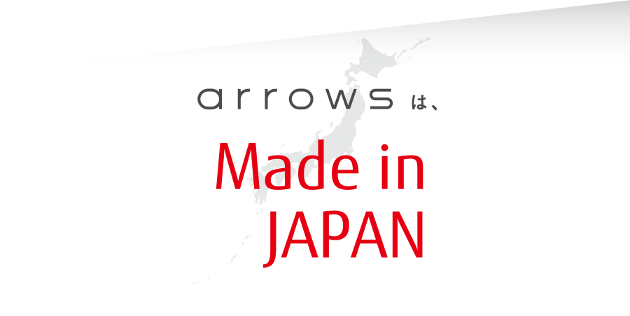 arrows Be3(F-02L)