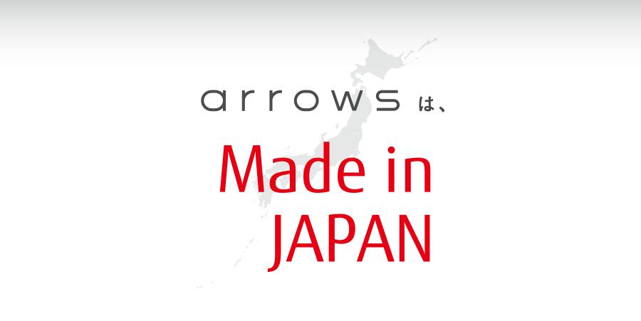 arrows Be3(F-02L)