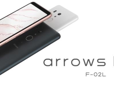 arrows Be3商品バナー