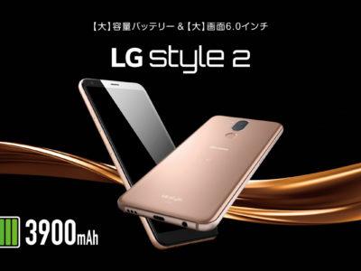 挿絵-LG style2