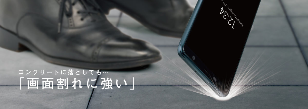 挿絵-arrows Be3