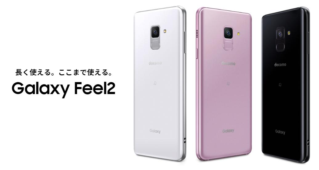 挿絵-Galaxy Feel2