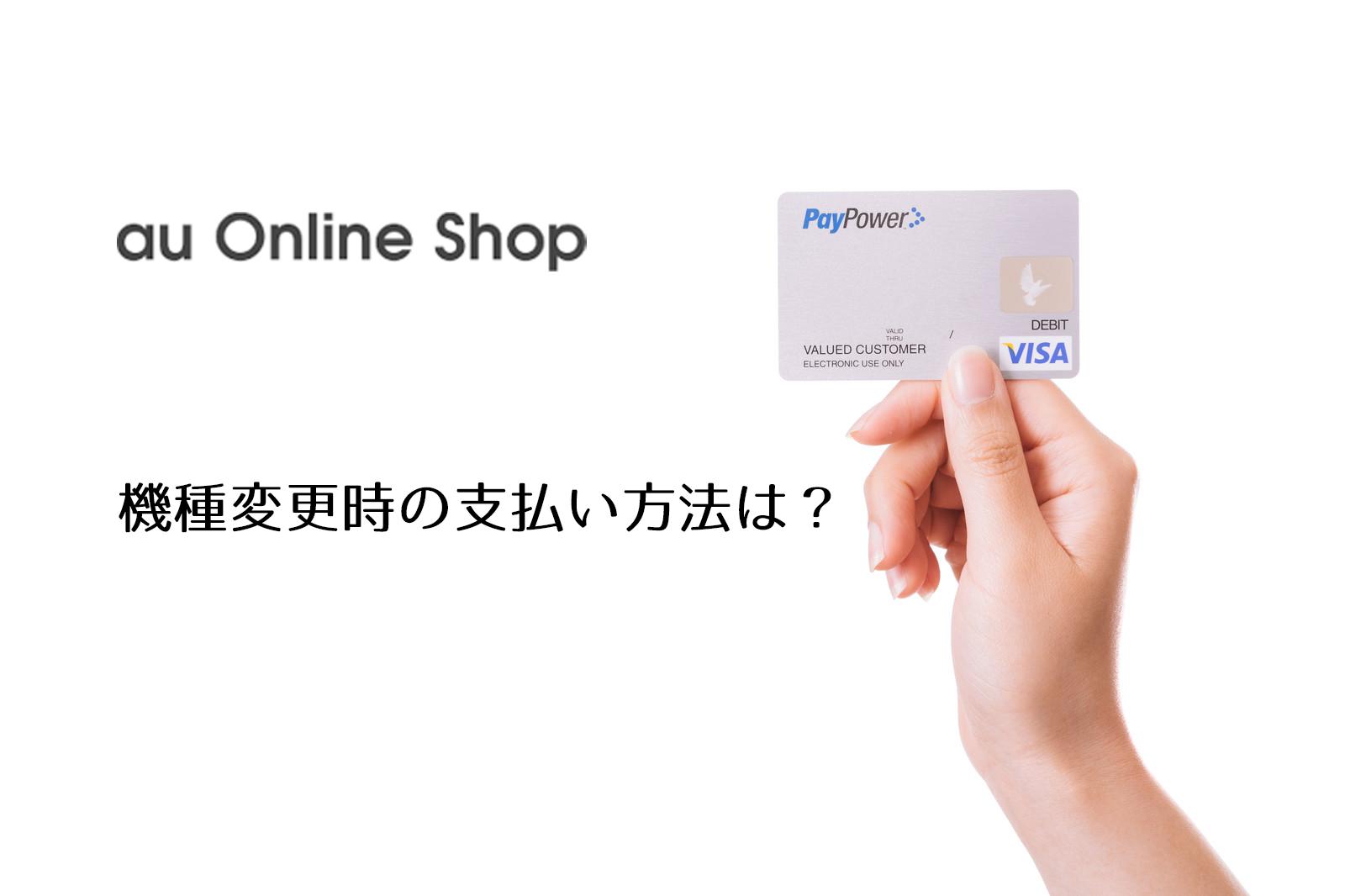 挿絵-クレジットカードを持つ手