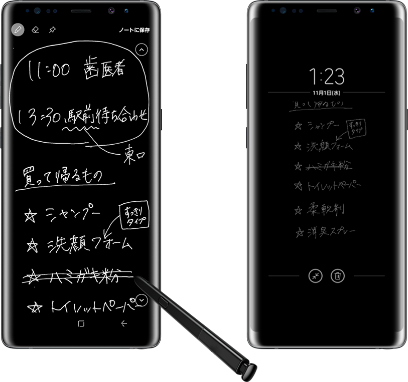 au-Galaxy Note8