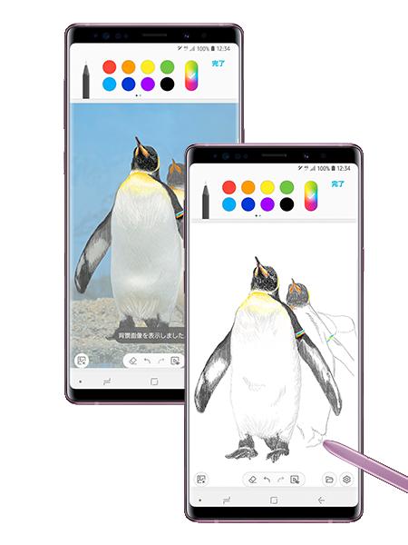 au-Galaxy Note9