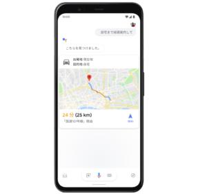 GooglePixel4_正面