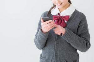 イオンモバイルは初心者にもおすすめの格安SIM