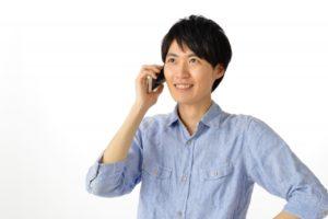 イオンモバイルの通話料