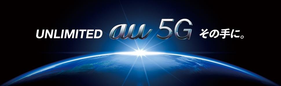 いよいよサービス開始「5G」で何が変わる?今は買い? 6