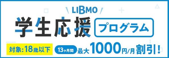 LIBMO1