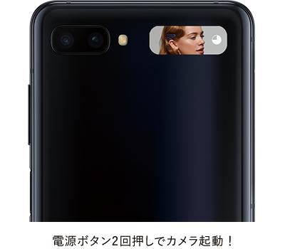 Galaxy Z Flip SCV47 8