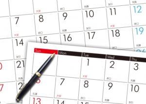 音声通話プランの最低利用期間は1年