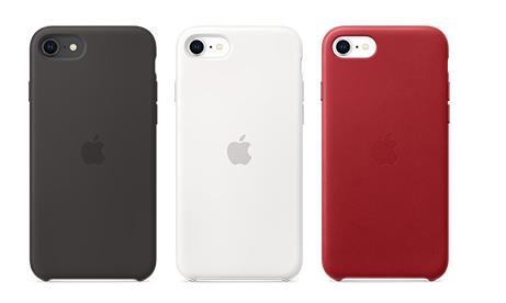 iPhone SE(第2世代)より安く買う方法は?iPhone 11とのスペック比較も 1