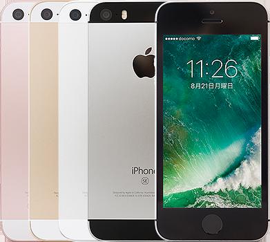 iPhone SE(第2世代)より安く買う方法は?iPhone 11とのスペック比較も 5