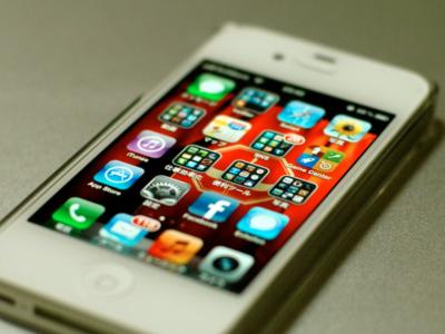 iPhone4sの画面