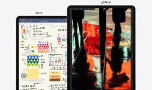 iPad Pro 比較