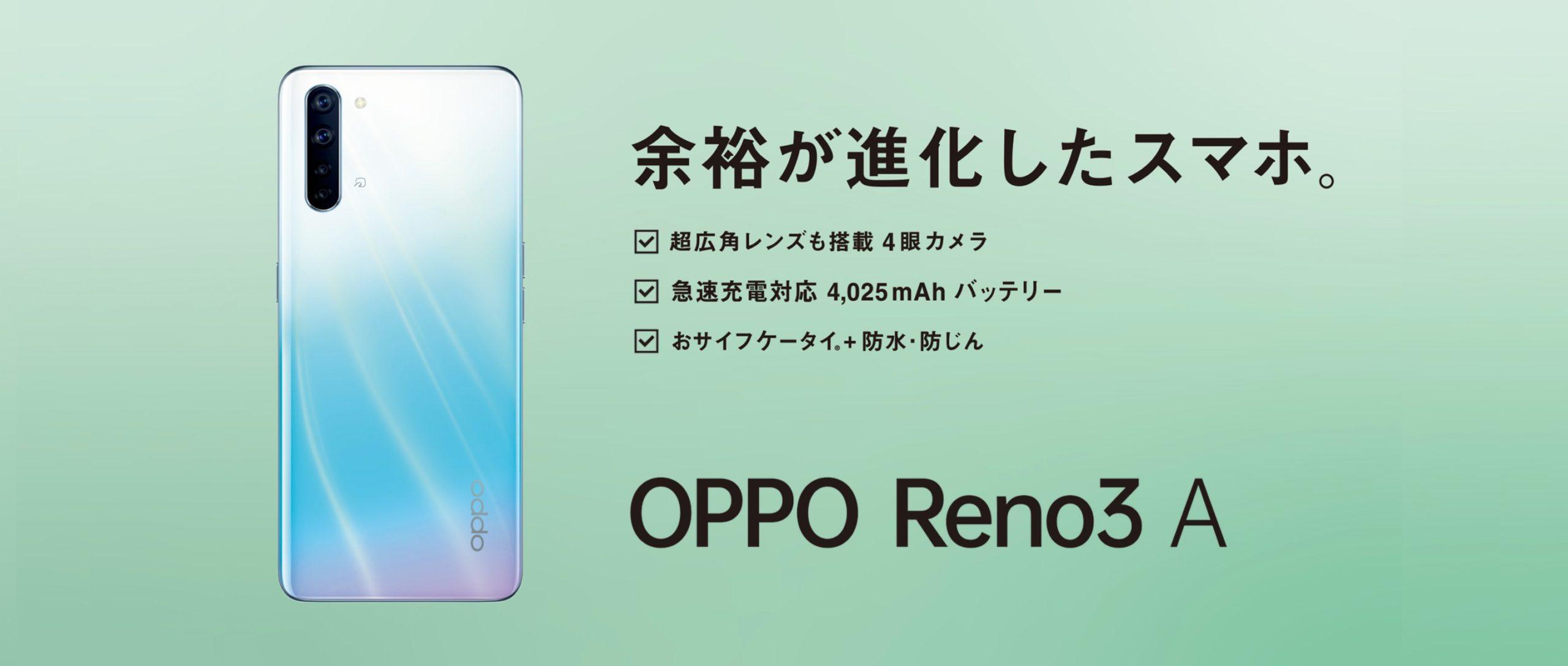 OPPO Reno3 A