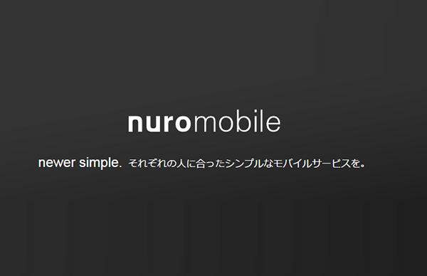 nuromobileロゴ
