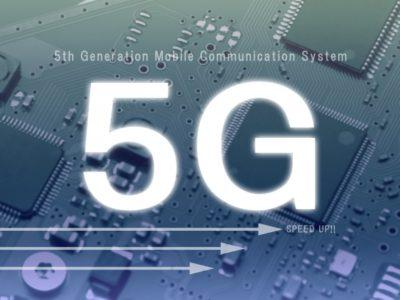 5G フル