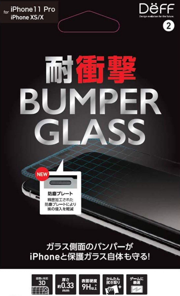 Deff BUMPER GLASS 強化ガラスフィルム