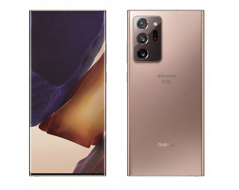 Galaxy Note20 Ultra1