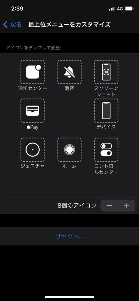 iPhone 消音設定