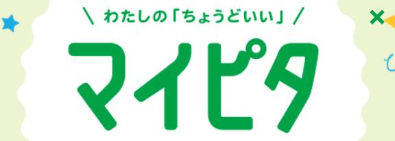 マイピタ 小ロゴ
