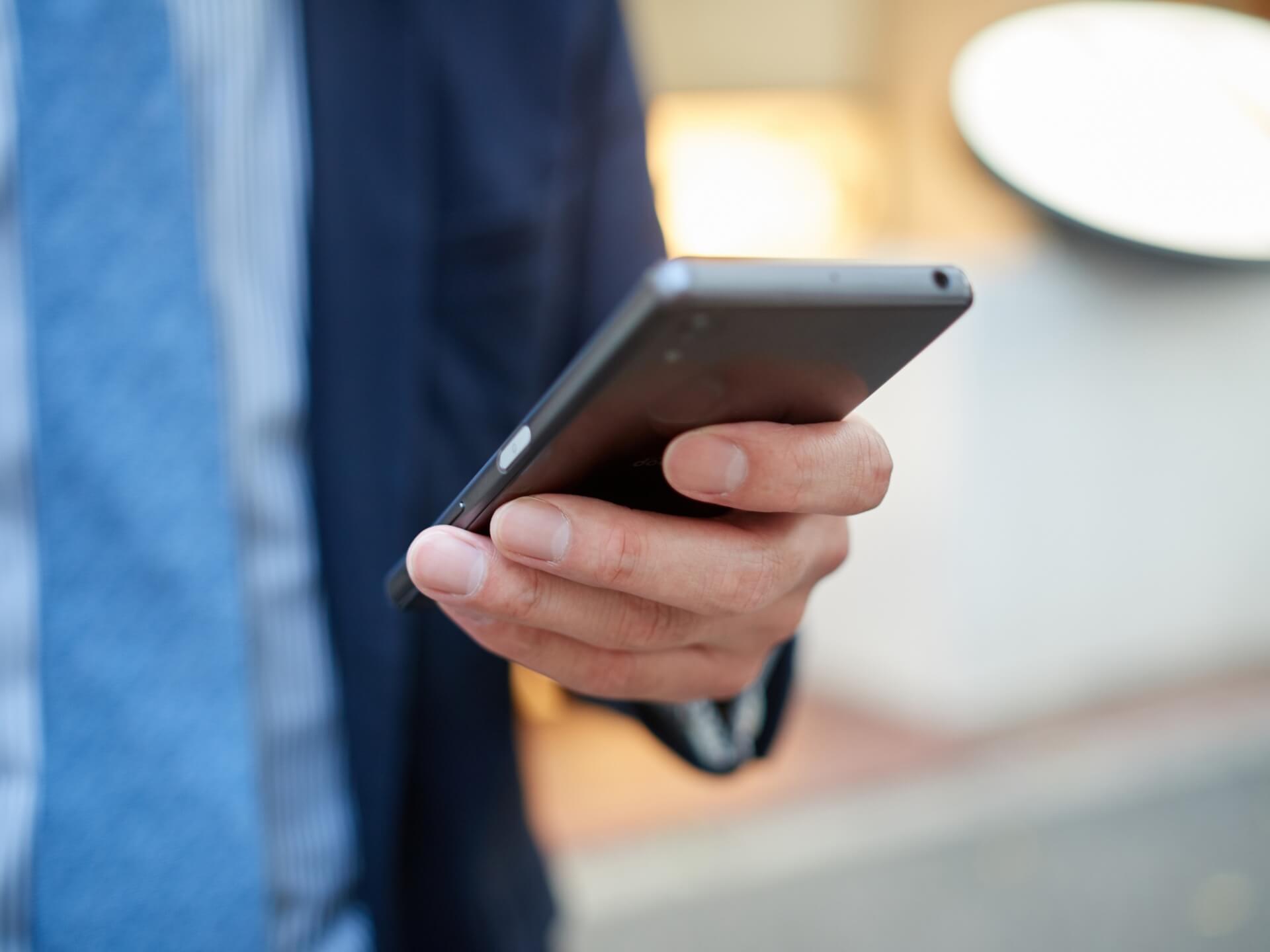 携帯の通信量