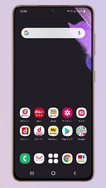 Galaxy S21 5G SC-51B②