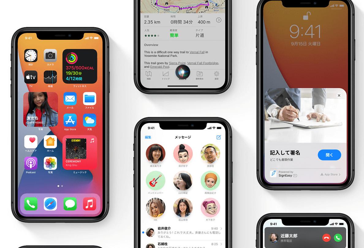 iPhone12 エスクロー