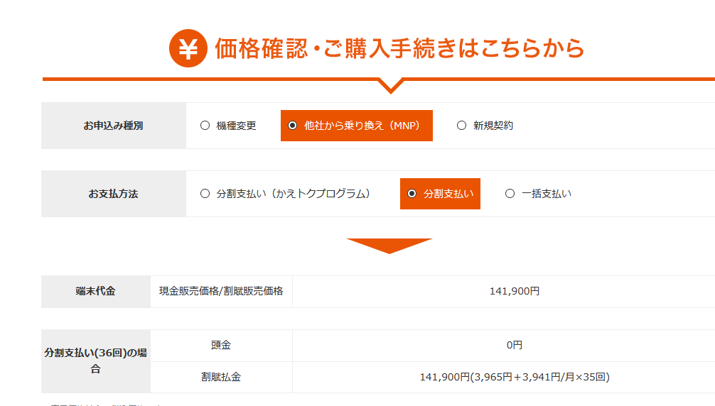 au→povo 4