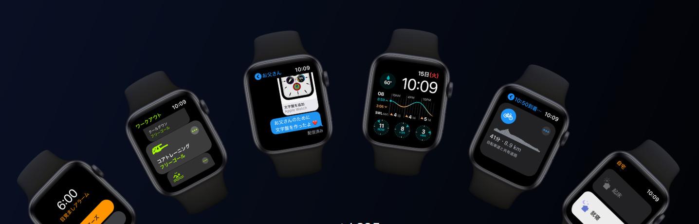 Apple Watch APPLE2