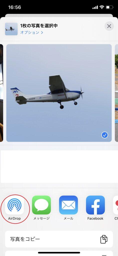 iPhone AirDrop1