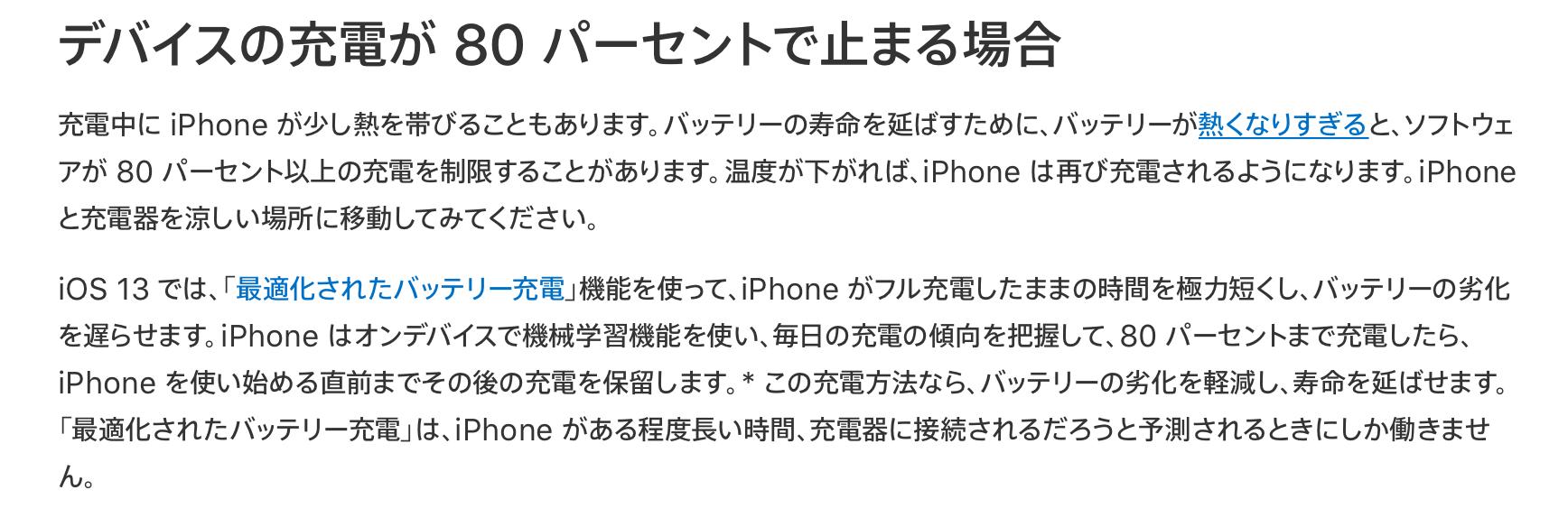 Appleのアナウンス