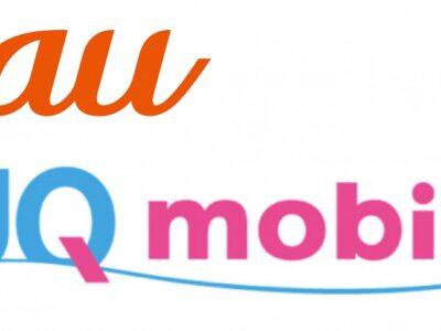 au-UQモバイル