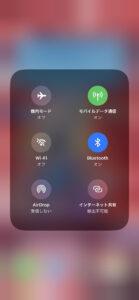 iPhoneの触覚タッチ(3Dタッチ)でできること まとめ 10